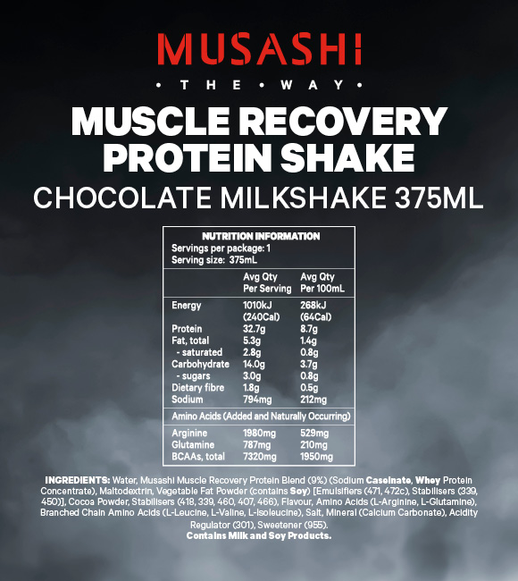 Muscle-Recovery-Chocolate-375mL-NIP